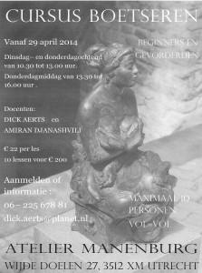 Boetseren in Utrecht 1